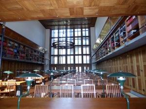 University library Ljubljiana